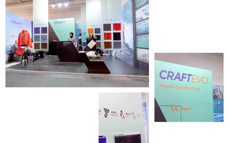 pascher-heinz-craft-evo-launch-tradefair-01